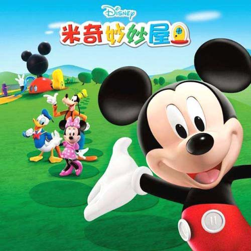 西班牙动画片米奇妙妙屋Mickey Mouse Clubhouse 西班牙语无字幕第一二三季